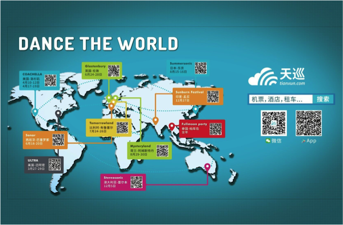 "INTRO x Skyscanner ""Dance The World"""