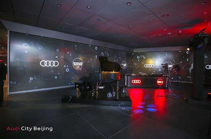 Boiler Room China x Audi