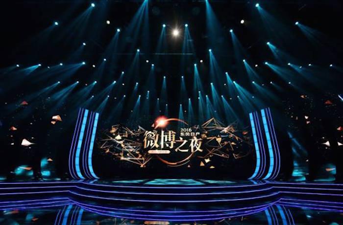 Weibo Gala 2016