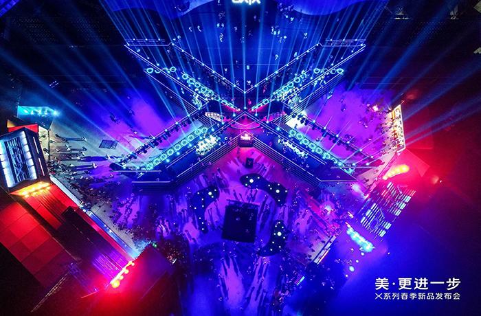 VIVO X27 Spring Release Carnival