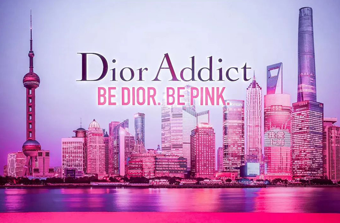 "Dior Addict ""BE DIOR. BE PINK."""
