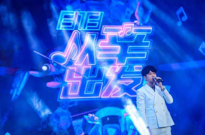 """""""818"""" Kuaishou Concert"""