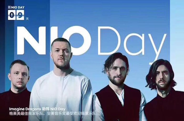 NIO DAY 2017